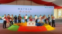 Groundbreaking Emerald City Phase III, Outbound Investment Perusahaan Properti Indonesia di Shanghai